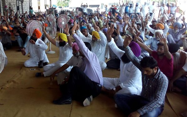 किसान क्रांति मिशन ने किसानों के मसलों पर की एक रैली
