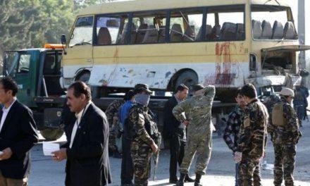 काबुल में मिलिट्री बस पर आत्मघाती हमला, अब तक 14 लोगों की मौत