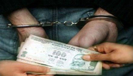 एसडीएम  रिश्वत लेते हुए रंगे हाथों गिरफ्तार