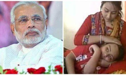 प्रधानमंत्री मोदी जी… मैं जीना चाहता हूं, प्लीज मुझे बचा लीजिए