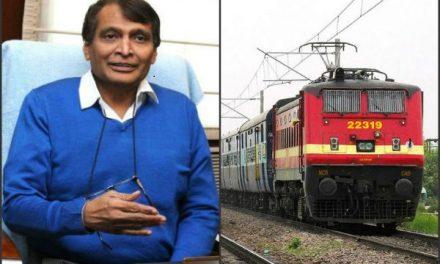 रेलवे की नई सौगात, अब 'ऑनबोर्ड इंफोटेनमेंट' से यात्रियों का मनोरंजन