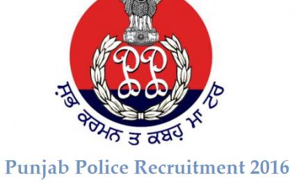 पंजाब पुलिस में कॉन्स्टेबल्स भर्ती के बाद सरकार ने लिया एक अौर अहम फैसला