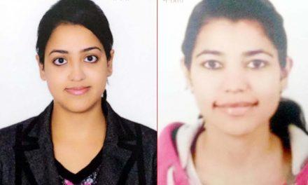 मनप्रीत और माधवी ने पी.सी.एस. परीक्षा में पाया तीसरा और 25वां रैंक