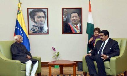 अंसारी ने वेनेजुएला के राष्ट्रपति मदुरो के साथ की वार्ता