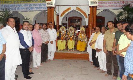अयोध्या वासियों ने नम आँखों से प्रभु राम को वन में भेजा