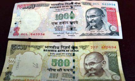 आज रात से 500-1000 रुपये के नोट बंद