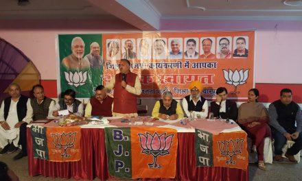 बूथ कमेटियों की मजबूती के साथ ही जीता जाता है चुनाव:दिनेश कुमार
