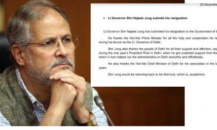 दिल्ली के उपराज्यपाल नजीब जंग ने दिया इस्तीफा, अनिल बैजल हो सकते हैं अगले LG!