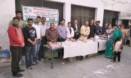 भगवान परशुराम सेना ने आईवीवाई अस्पताल से मिलकर लगाया 28वां फ्री मैडीकल कैंप