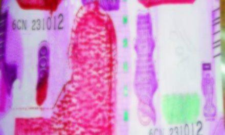ATM से निकला 2000 का रिजैक्ट नोट