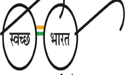 'स्वच्छता में नगर निगम का देश भर में 323वां स्थान बड़ी उपलब्धि'