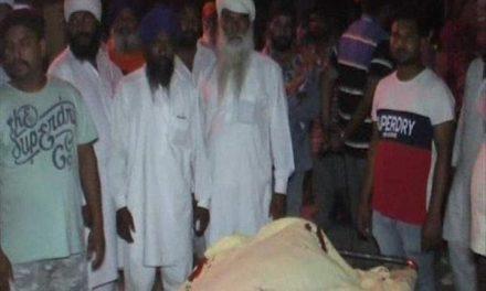 भयानक हादसे में BSF के जवान की मौत