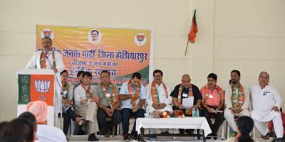 भाजपा जिला कार्यकारिणी की बैठक डा. श्यामा प्रसाद मुखर्जी भवन में सम्पन्न