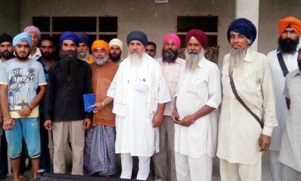 किसान संघर्ष कमेटी पंजाब की अहम बैठक आयोजित हुई