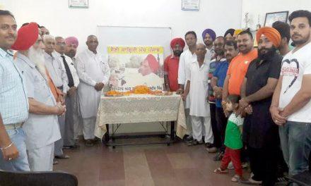 चौधरी बलबीर सिंह ने अपना पूरा जीवन गरीबों के हित्तों की रक्षा में लगा दिया : सैनी