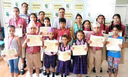 स्कूल के बच्चों ने नैशनल स्तरीय परीक्षा में शानदार प्रदर्शन