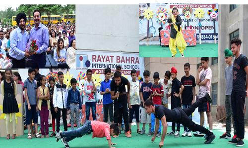 रयात बाहरा इंटरनेश्नल स्कूल में समर कैंप का समापन्न समारोह