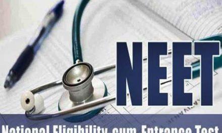 NEET 2017: पंजाब के नवदीप सिंह ने किया टॉप, प्रदेश के तीन स्टूडेंट्स टॉप 25 में
