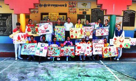विश्व रक्तदाता दिवस को समर्पित पेंटिंग प्रतियोगिता आयोजित