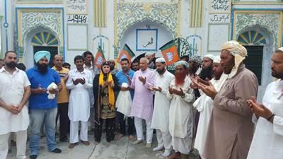 श्री अमरनाथ यात्रा के दौरान मारे गए लोगों को भाजपा ने दी श्रद्धांजलि