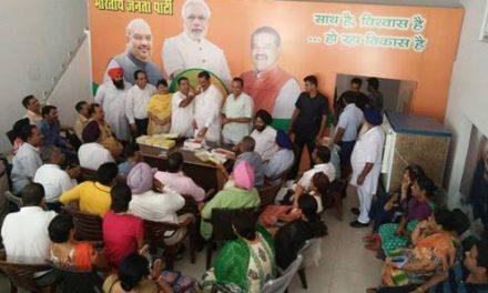 राम नाथ कोविंद के राष्ट्रपति चुने जाने पर जिला भाजपा में खुशी की लहर