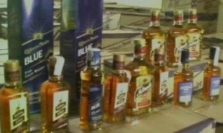 पुलिस ने 12 बोतल अवैध शराब समेत एक को धरा
