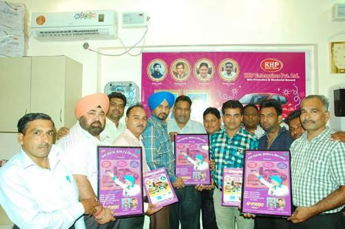 केएचपी कंपनी ने किया हरपाल लाडा का गीत रिलीज