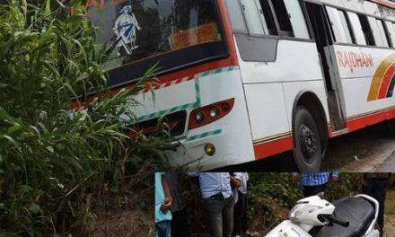 राजधानी बस ने कालेज जा रही दो छात्राओं को मारी टक्कर , दोनों गंभीर घायल
