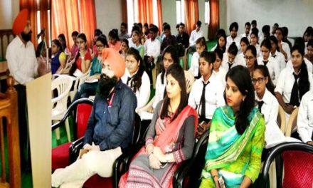 रयात बाहरा लॉ कालेज में भारतीय संविधान पर सेमीनार