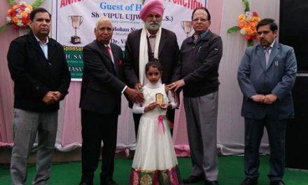 स्कूल का वार्षिक पुरस्कार वितरण समागम सफलतापूर्वक सम्पन्न