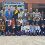 सरकारी एलीमैंट्री स्कूल में स्पोर्ट्स मीट