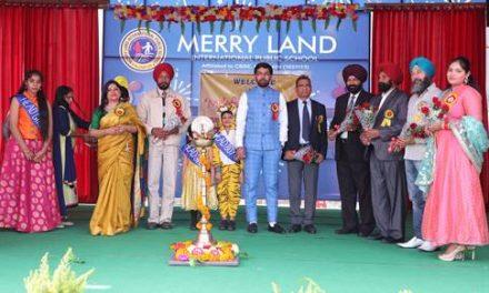 मैरी लैंड स्कूल ने  वार्षिक इनाम वितरण व् सांस्कृतिक समारोह करवाया