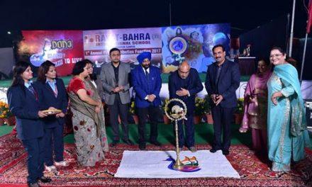 रयात बाहरा इंटरनेशनल स्कूल में पहला वार्षिक समारोह का आयोजन