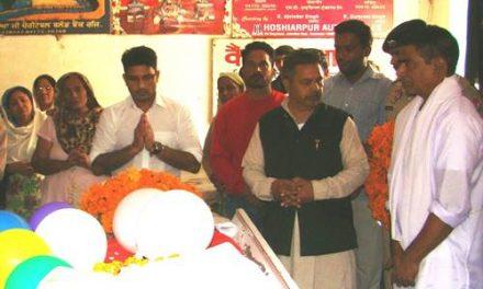 97 वर्षीय स्वतंत्रता सेनानी राम सरुप का अंतिम संस्कार
