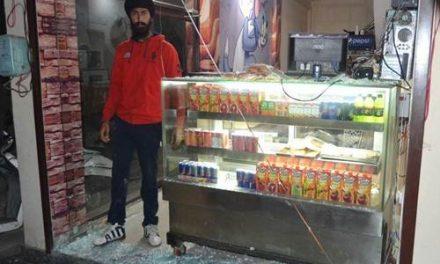 अज्ञात युवकों द्वारा दुकान मालिक पर जानलेवा हमला