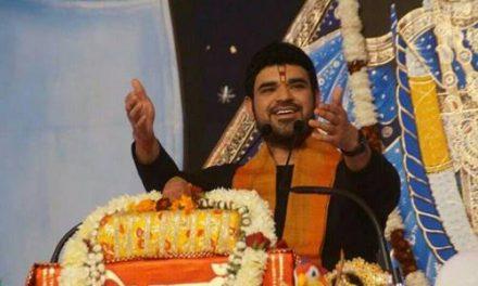 जिसमें विश्वास हो वह प्रतिक्षा व प्रतिज्ञा जरुर सफल होती है :गौरव कृष्ण