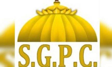 एसजीपीसी के 15 पूर्व कर्मी नहीं छोड़ेंगे सिख धर्म