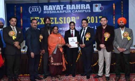 रयात बाहरा में बड़ी कंपनियों के 153 जॉब-ऑफर लेटर छात्रों को दिए गए।