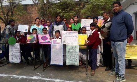 सरकारी मिडल  स्कूल में  छात्रों ने लगाई साइंस प्रदर्शनी