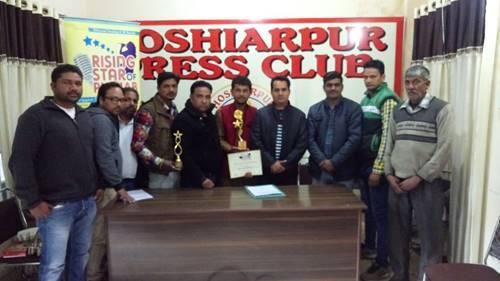 राइजिंग स्टार ऑफ़ पंजाब में होशियारपुर के बच्चों ने मारी बाजी