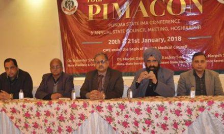 पंजाब स्टेट आई.एम.ए. कांफ्रैंस का आयोजन 20 एवं 21 जनवरी को