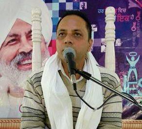 विन्रमता, प्यार, सहनशीलता से इस संसार में सब कुछ हासिल किया जा सकता है : महात्मा डा. सुरिंदरपाल सिंह