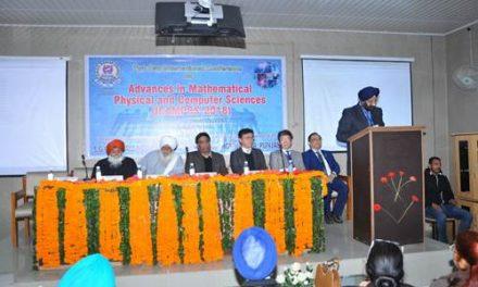खालसा कालेज में गणित , विज्ञान और कम्प्यूटर विषयों पर अंतरराष्ट्रीय कांफ्रेस की शुरुआत ।