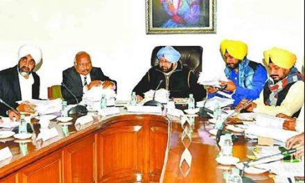पंजाब कैबिनेटः सभी मंत्रियों ने मानी CM की सलाह, इन फैसलों पर बनी सहमति
