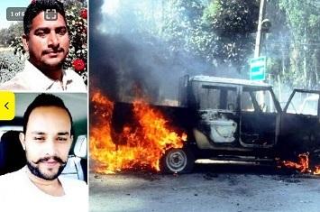 दो युवकों की मौत के बाद भड़की हिंसा, कई गाड़ियां फूंकी, दुकानों में तोड़फोड़