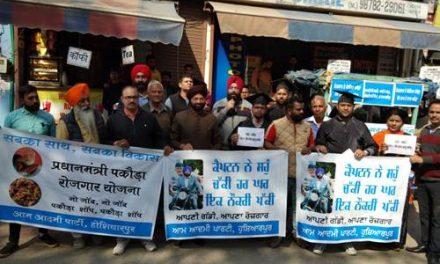 मोदी की पकौड़ा रोजगार योजना, युवाओं के साथ धोखा: सचदेवा