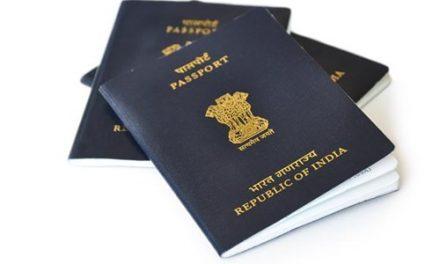 मोगा निवासियों के लिए खुशखबरी,पासपोर्ट कार्यालय का उद्घाटन आज