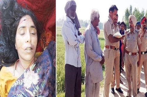 होशियारपुर में बड़ी वारदात, प्रेमी ने की प्रेमिका की हत्या