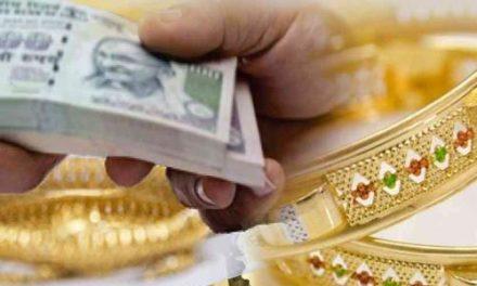 जानिए कैसे ?  SBI ने साढ़े13 लाख रुपए की कीमत के सोने के बदले दिए 50 लाख रुपए के लोन
