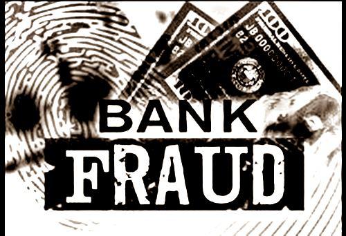 जब चमकती हुई चीज को सोना समझा बैंक अधिकारियों ने , तो हुआ करोड़ों रुपये का घोटाला
